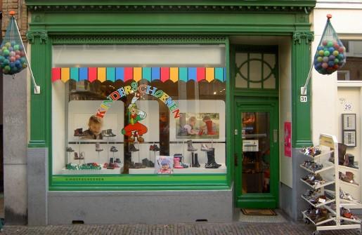 3e34958189e 10% korting op schoenen uit de gewone collectie bij Oerlemans  Kinderschoenen in Leiden met uw Voordelenpas