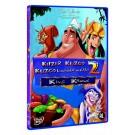 Keizer Kuzxo 2 DVD